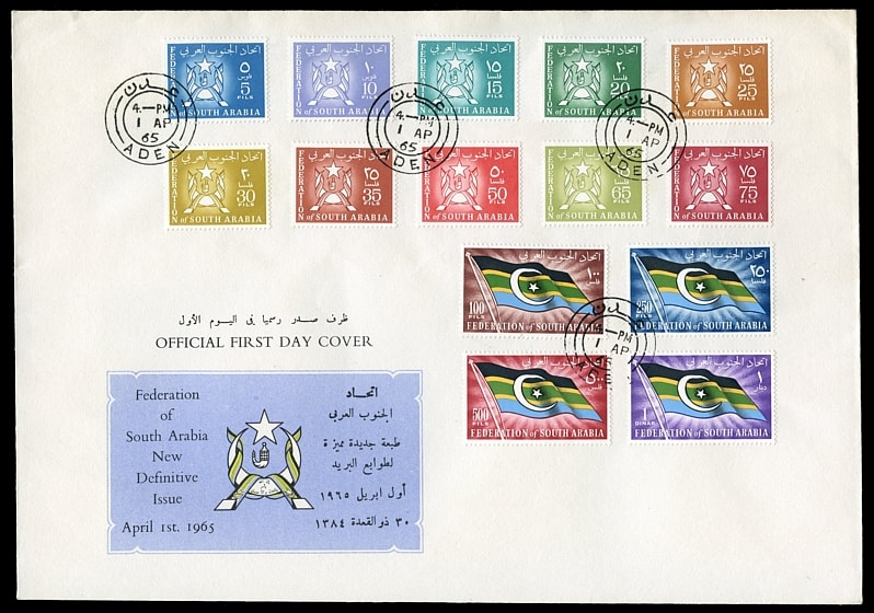 ADEN - SOUTH ARABIAN FEDERATION, QEII, SG. 3-16