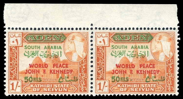 ADEN - SOUTH ARABIAN FEDERATION, QEII, SG. 102, 102a